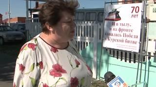 Валуйки посетила передвижная выставка, посвященная «Курской битве»