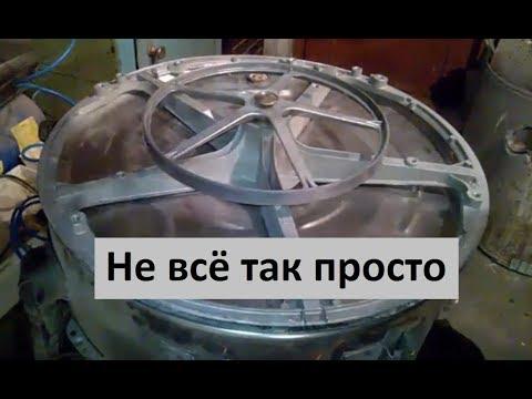 Замена подшипников на съемной крестовине стиральной машины Индезит W84TX