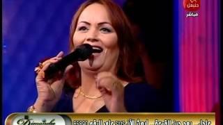 Moez Troudi ft Zina Gasrinia - Dimanche Hannibal