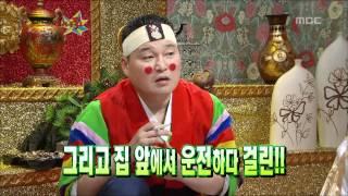 The Guru Show, Lee Mi-youn #05, 이미연 20071010