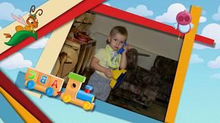 Фильм из Видео и Фото для Сына на 5 лет. Подарок сыну в день рождения.