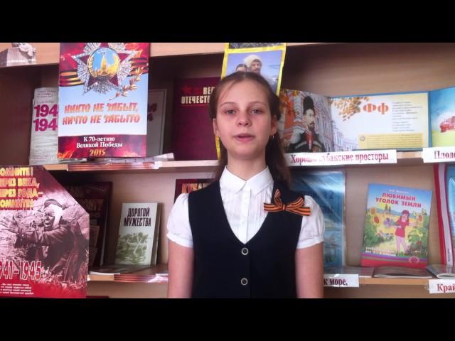 Изображение предпросмотра прочтения – АнастасияПромская читает произведение «Смерть друга» К.М.Симонова