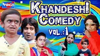 Khandesh Comedy | Khandesh Ka Bolbachan | Shakhi Biwi | Ek Anaar Dedh Bimara | Khandesh Ki Padosan