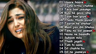 2021 SAD ❤️ HEART TOUCHING JUKEBOX BEST SONGS COLLECTION ❤️BOLLYWOOD ROMANTIC SONGS❤️