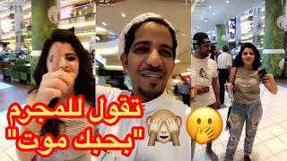 ابو فهد المجرم يطقطق على معجبة ومعجبينه ومغامراته في القاهرة 😁👍🏻