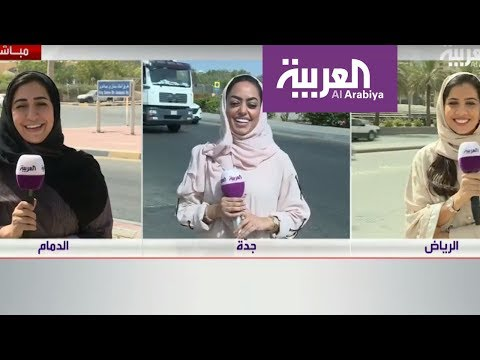 صباح العربية |  سعوديات يقضين حوائجهن في اول نهار للقيادة  - نشر قبل 3 ساعة