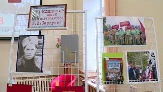 В областной библиотеке прошел урок мужества, посвящённый 100-летию Ивана Сергунина