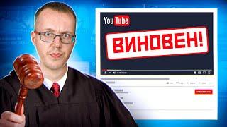 Стало известно что YouTube изменил в творческой студии. За что блоггера могут оштрафовать и судить