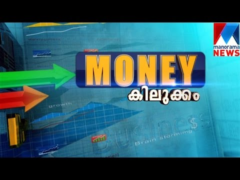Special program on new business initiative - Manikilukkam | Manorama News