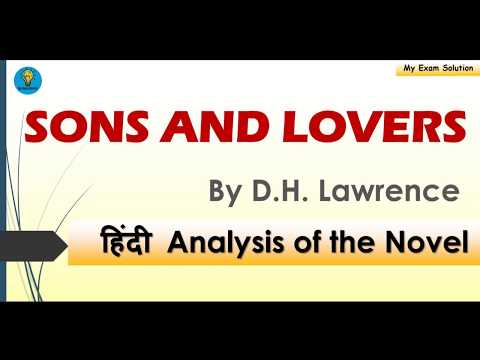 Sons and Lovers (हिन्दी)  | B.A & M. A English Literature  | D. H. Lawrence