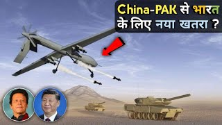 pakistan-s-new-deadly-drone-from-china-wing-loong-ii-armed-drone-new-threat-to-india