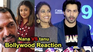 Bollywood celebrities Breaks Her Silence On tanushree dutta  and nana patekar controversy