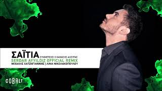 Μιχάλης Χατζηγιάννης Feat. Θανάσης Αλευράς - Σαϊτιά (Serdar Ayyildiz Official Remix)