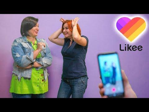 УЧИЛКА И ДИРЕКТРИСА в Likee!!! Чьё видео круче?!