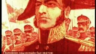 Диафильм: Бородино / Borodino (In Russian)