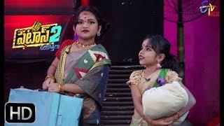 Patas 2 | Yodha & Anan Performance | 9th  May 2019  | ETV Plus
