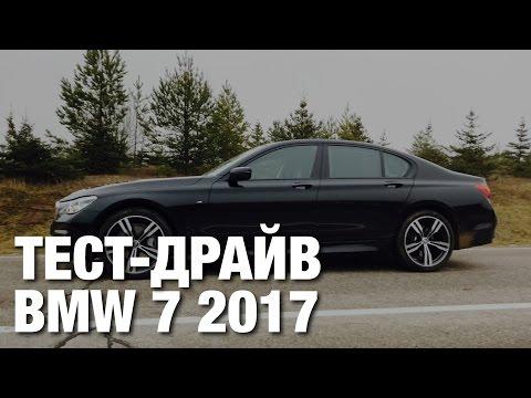 БМВ Х3 2017 2018 новая модель фото цена, свежи новости