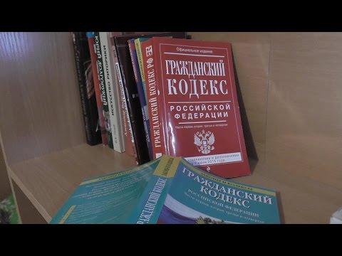 ГК РФ, Статья 50, Коммерческие и некоммерческие организации, Гражданский Кодекс Российской Федерации