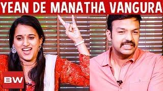 """Yean De Manatha Vangura""- Amit requests Sriranjani | Kalyanam Mudhal Kadhal Varai | US 185"