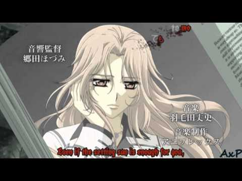 Vampire Knight Guilty Opening {Lyrics in description.} HD