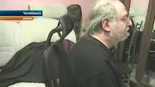 В Челябинске задержали порнорежиссера из США