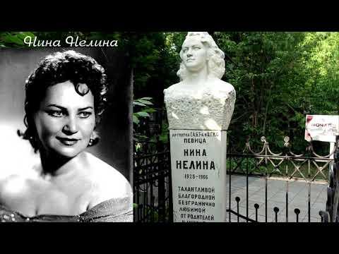 На Ваганьковском кладбище... или чтобы помнили...