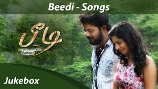 Beedi Jukebox | Orange Music