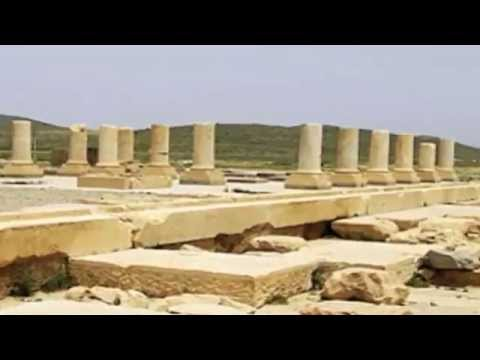 BIBLICAL CITY: SUZA