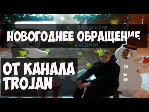 Видео Новогодний подарок в рюкзачке