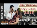 BHET SUNAULO | Nepali Romantic Love Song 2018 | Smriti Pokharel Ft. Vicks / Nirjan
