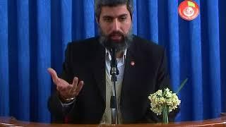 Ortadoğu Gerçeği 1.Ders 2.Bölüm | Alparslan KUYTUL Hocaefendi