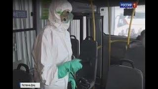 Защита от вируса: ростовский транспорт обрабатывают дезинфицирующими средствами