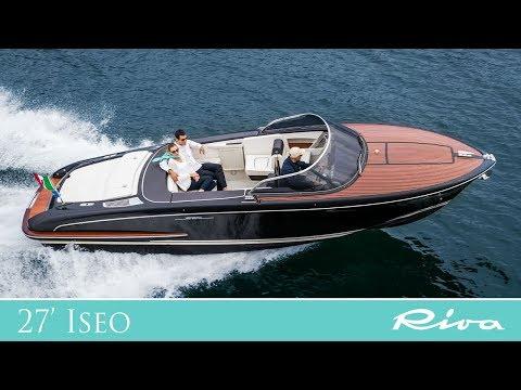 Luxury Yacht - Riva 27' Iseo - Ferretti Group