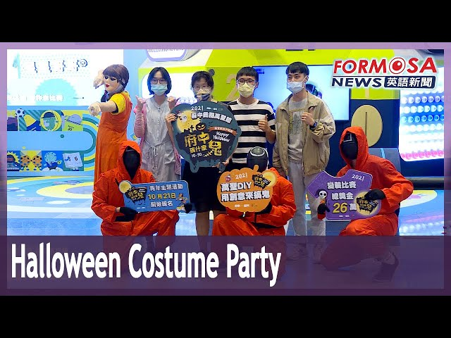 Halloween Costume Party in Banqiao