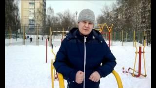 Обращение болельщиков ФК МЕЧ ЕФРЕМОВ