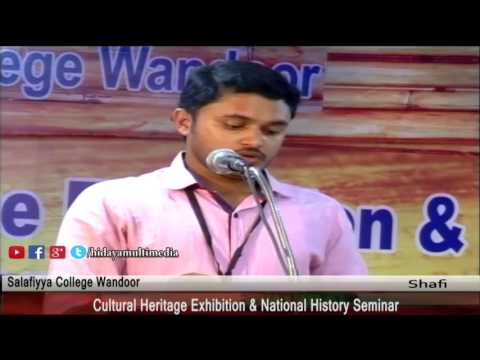Salafiyya College Wandoor | National History Seminar & Exhibition | Shafi