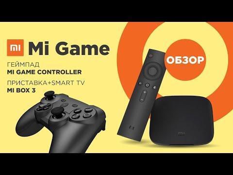 Видео-обзор Xiaomi Mi Box 3 и Mi Game Controller