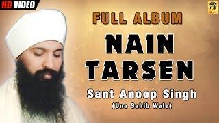 Nain Tarsen | Sant Anoop Singh Ji | Gurbani | Shabad Kirtan | Non Stop | Full Video
