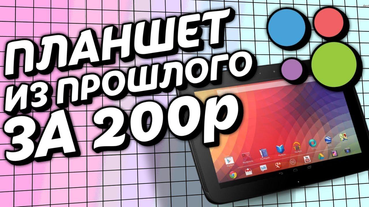Ограбление магазина ноутбуков, ущерб больше 1 млн рублей .