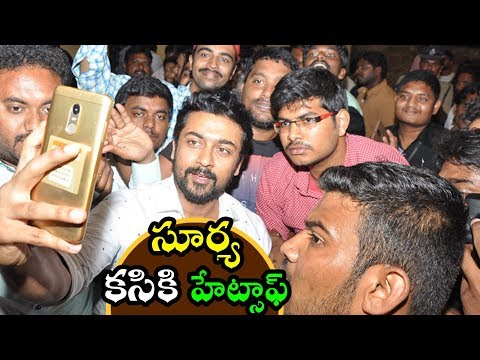 Suriya Gang Movie Collections Doubled After His Promotions   Gang Movie Collections   Keerthy Suresh