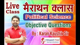 10:00AM Marathan class of Political Sience By Karan Kaushik Sir/HCS/HSSC/SSC