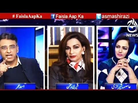 Faisla Aap Ka - 20 December 2017 - Aaj News
