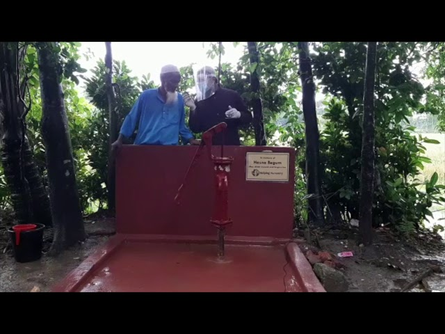 Water Pump (community)- In memory of Hasna Begum