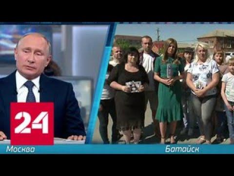 Воплощение мечты: кто ждал указа Путина об упрощении гражданства - Россия 24