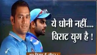 Cricket Ki Baat: Dhoni vs Kohli, Fight for Captaincy of Team India