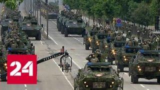 Смотреть видео В Сербии прошел первый военный парад - Россия 24 онлайн