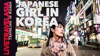 My Japanese Girlfriend Travels to Korea for the 1st Time (Shot in Sony A7Sii 4K)