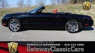 2003 Ford Thunderbird Convertible,Gateway Classic Cars Nashville#701