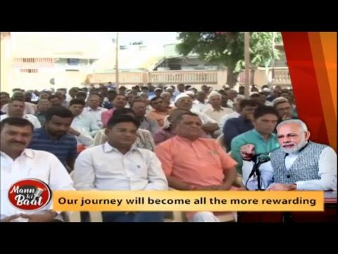 PM Shri Narendra Modi's Mann Ki Baat, 25 November 2018
