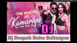 kamariya hila rahi hai Flm Project_DJ Deepak Babu Sultanpur New Bhojpuri Holi song